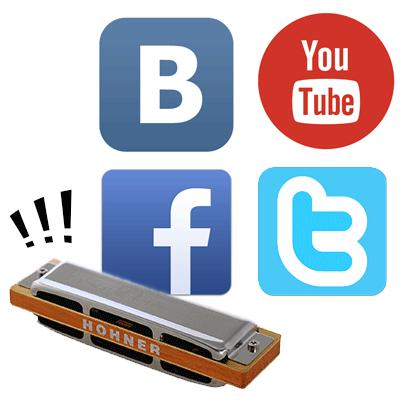 twitter-facebook-vkontakte-i-googleplus